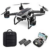 DEERC Drohne mit Kamera 1080P FHD Live Übertragung 120° Weitwinkel,RC Quadrocopter mit 2 Batterien Lange Flugzeit,Höhenhaltung,Handysteuerung,Tap Fly,Headless Modus inkl. Rucksack für Anfänger